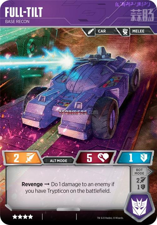 变形金刚赛博坦之战围城系列TCG卡包第四弹:铁甲龙登场 变形金刚 第4张