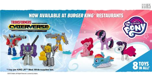 美国汉堡王推出变形金刚联动套餐 买汉堡送玩具 变形金刚 第1张