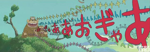 京都动画工作室痛失年轻设计师