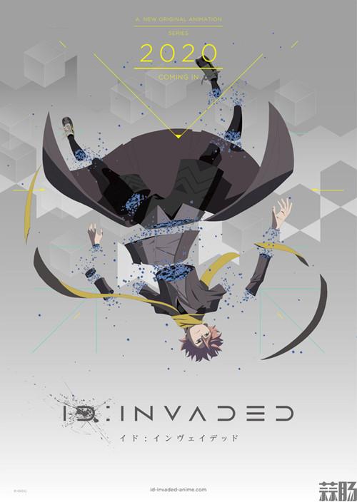 动画《ID:INVADED》第一弹PV公开 动漫 第1张