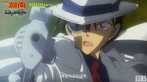 《名侦探柯南:绀青之拳》日本票房破91亿日元
