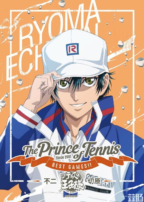 OVA动画《网球王子》第三弹角色海报公开 动漫 第2张