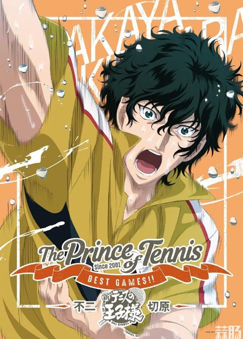 OVA动画《网球王子》第三弹角色海报公开 动漫 第1张