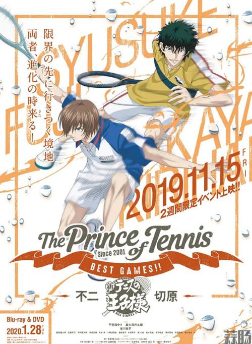 OVA动画《网球王子》第三弹角色海报公开 动漫 第4张