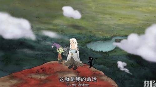 Netflix动画剧《幻灭/祛魅》发布第一季第2部分中字预告