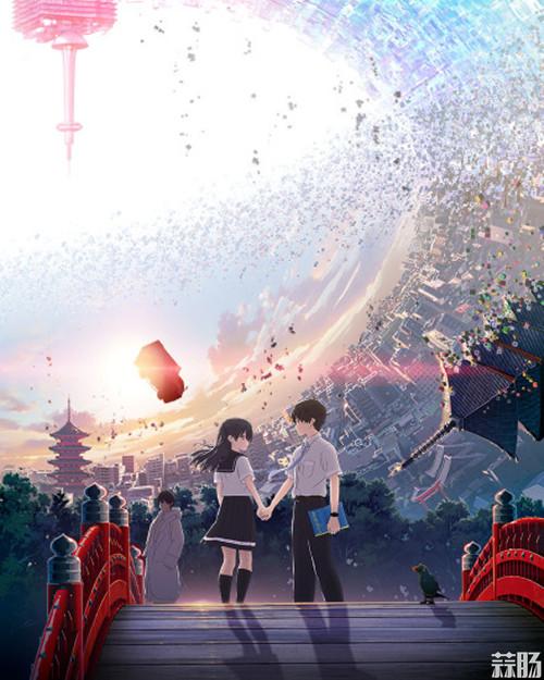 动画电影《HELLO WORLD》港版中文预告公开 动漫 第1张