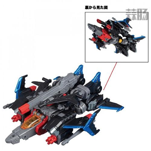 Takara Tomy公开戴亚克隆DA-46官方限定版玩具实物图 模玩 第4张