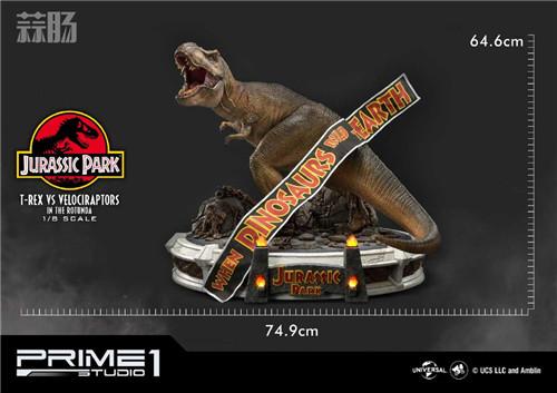 Prime 1 Studio 公布《侏罗纪公园 》霸王龙对决迅猛龙雕像 霸王龙 侏罗纪公园 P1S Prime 1 Studio 模玩  第1张