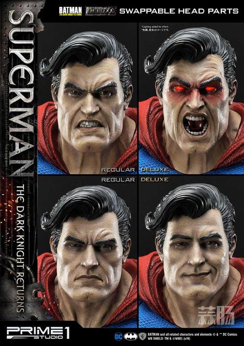 Prime 1 Studio 发布1:3《黑暗骑士归来》超人雕像 P1S 蝙蝠侠 超人 黑暗骑士归来 Prime 1 Studio 模玩  第6张