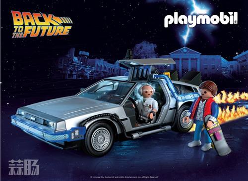 Playmobil 将推出《回到未来》系列玩具 以纪念电影放映35周年 模玩 第1张