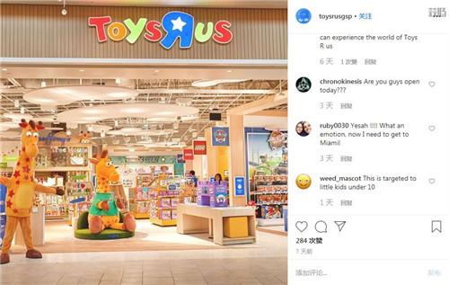 美国玩具反斗城重开店面 长颈鹿回来了 模玩 第2张