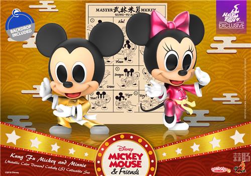 Hot Toys《米奇老鼠》功夫米奇与米妮COSBABY套装 模玩 第2张