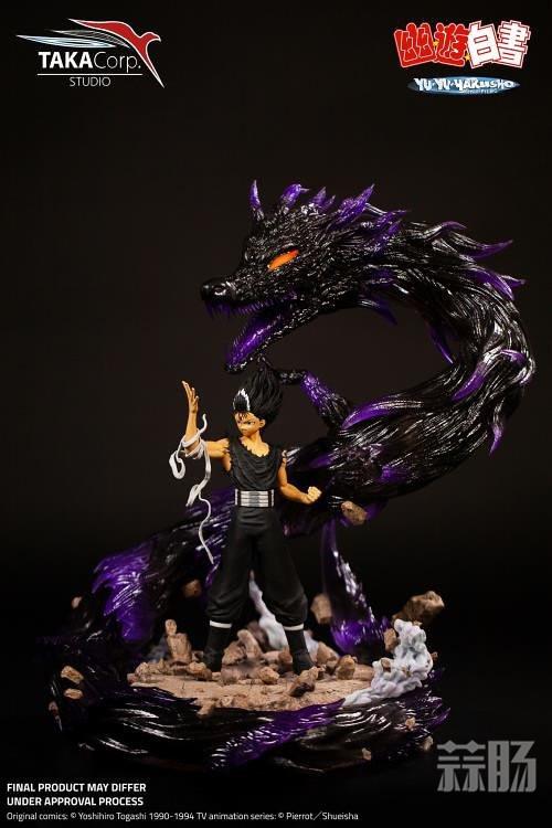 Taka Corp Studio将推出《幽游白书》四位主角系列雕像 幽游白书 富坚义博 模玩  第3张