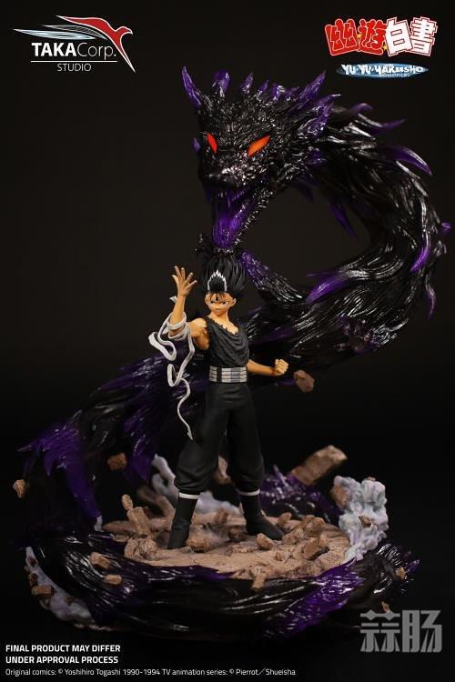Taka Corp Studio将推出《幽游白书》四位主角系列雕像 幽游白书 富坚义博 模玩  第6张