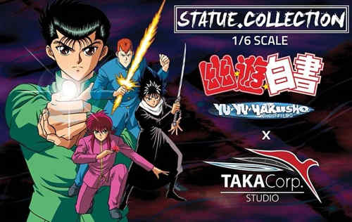 Taka Corp Studio将推出《幽游白书》四位主角系列雕像