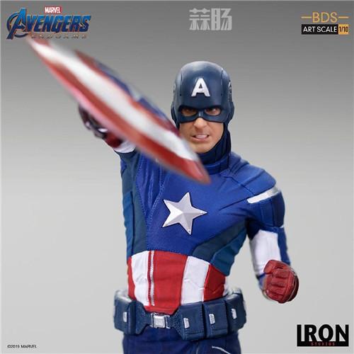 Iron Studios公布《复联4》1:10美队VS美队 模玩 第3张
