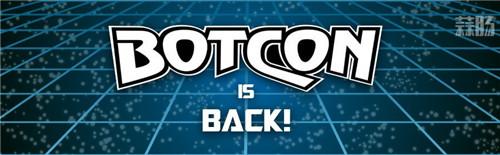 著名变形金刚展会Botcon复活 2021年重开 变形金刚 第1张