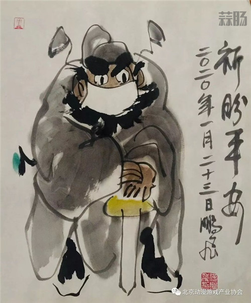 """""""抗击疫情,众志成城,为中国加油!""""漫画及短视频征集活动 漫展 第2张"""