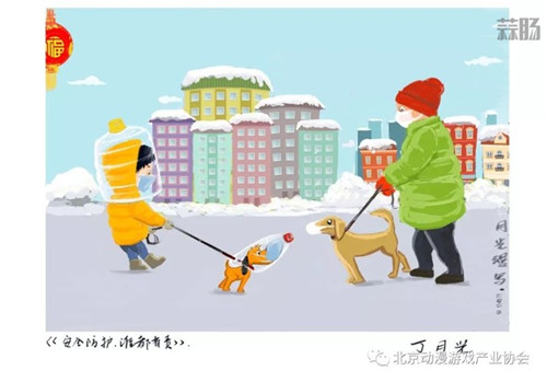 """""""抗击疫情,众志成城,为中国加油!""""漫画及短视频征集活动 漫展 第9张"""