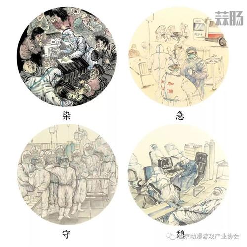 """""""抗击疫情,众志成城,为中国加油!""""漫画及短视频征集活动 漫展 第10张"""