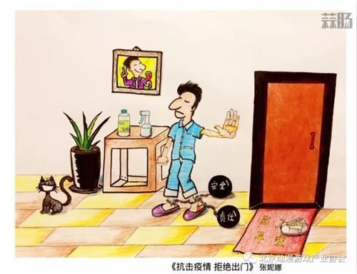 """""""抗击疫情,众志成城,为中国加油!""""漫画及短视频征集活动 漫展 第17张"""