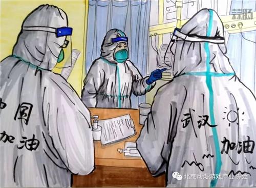 """""""抗击疫情,众志成城,为中国加油!""""漫画及短视频征集活动 漫展 第18张"""