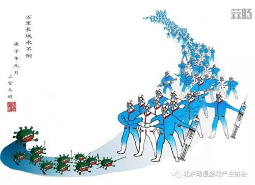 """""""抗击疫情,众志成城,为中国加油!""""漫画及短视频征集活动 漫展 第19张"""