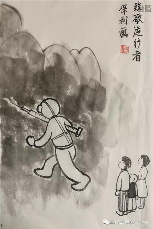 """""""最美逆行者""""白衣天使专刊作品展示 动漫 第22张"""