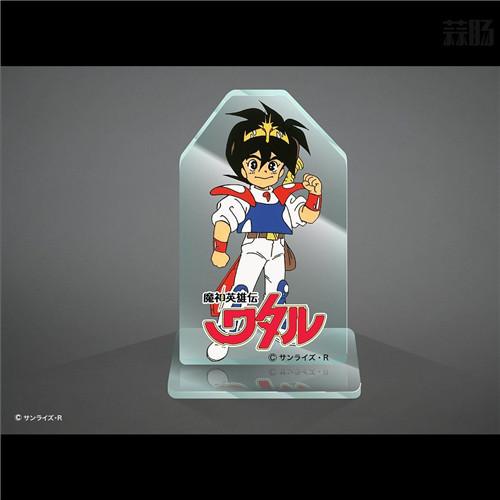 万代推出30厘米高《龙神斗士》龙神丸 售价高达41800日元 模玩 第9张