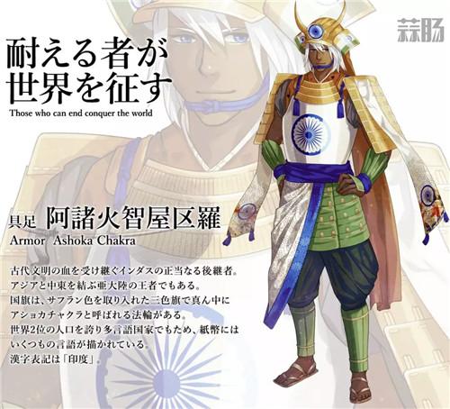 东京奥运会的国家拟人设计刷屏了 动漫 第3张