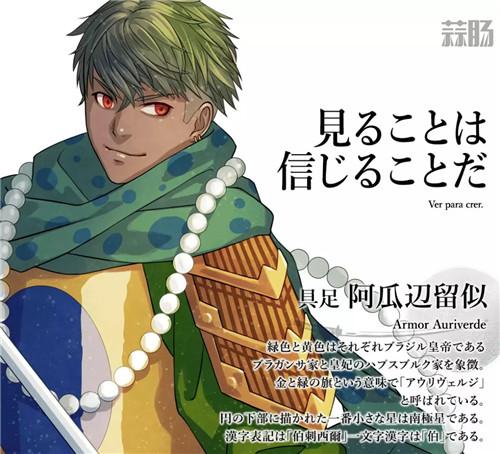 东京奥运会的国家拟人设计刷屏了 动漫 第7张