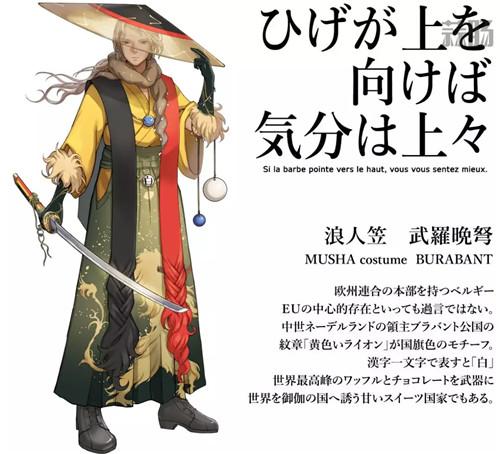 东京奥运会的国家拟人设计刷屏了 动漫 第8张