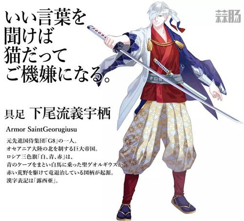 东京奥运会的国家拟人设计刷屏了 动漫 第11张