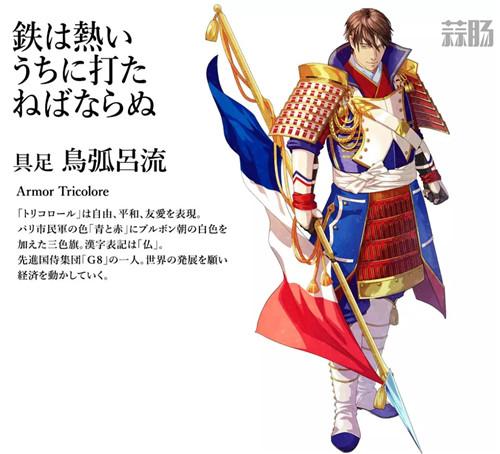 东京奥运会的国家拟人设计刷屏了 动漫 第12张