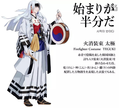 东京奥运会的国家拟人设计刷屏了 动漫 第15张