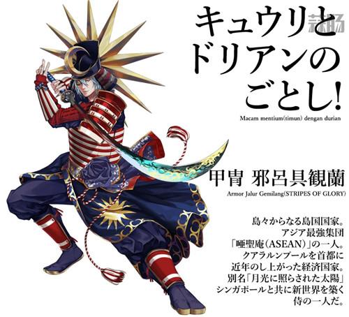 东京奥运会的国家拟人设计刷屏了 动漫 第18张