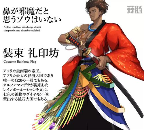 东京奥运会的国家拟人设计刷屏了 动漫 第21张