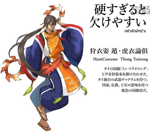 东京奥运会的国家拟人设计刷屏了 动漫 第26张