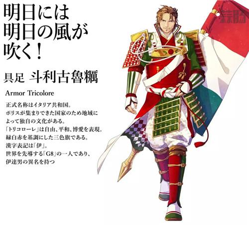 东京奥运会的国家拟人设计刷屏了 动漫 第29张