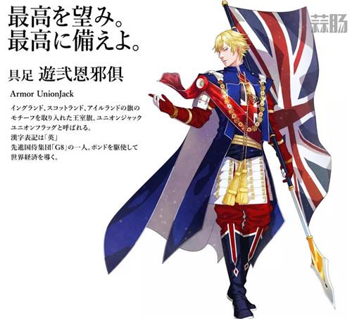 东京奥运会的国家拟人设计刷屏了 动漫 第30张