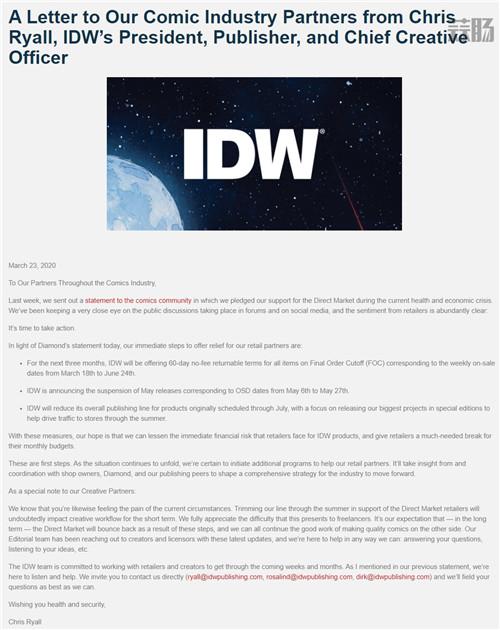 IDW宣布为应对肺炎推出数字版《变形金刚》漫画 缩减线下发售 变形金刚 第2张