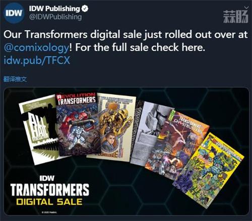 IDW宣布为应对肺炎推出数字版《变形金刚》漫画 缩减线下发售 变形金刚 第3张