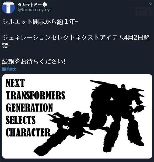 Takara Tomy变形金刚世代精选新玩具剪影神似超级威震天 变形金刚 第2张