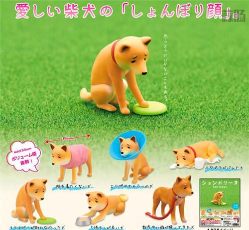 """日厂Kitan Club推出六款""""垂头丧气脸""""的柴犬扭蛋惹人爱 柴犬 扭蛋 奇谭俱乐部 Kitan Club 模玩  第1张"""