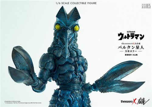 全球限定300款Threezero X 大山龙 限定版巴尔坦星人1/6雕塑公开 模玩 第1张