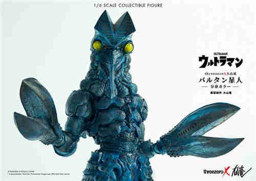 全球限定300款Threezero X 大山龙 限定版巴尔坦星人1/6雕塑公开