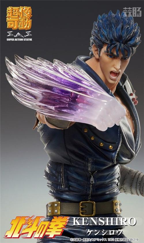 Medicos宣布超像可动《北斗神拳》健次郎将于4月30日预售 模玩 第6张