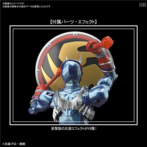 万代推出Figure-rise Standard假面骑士响鬼 模玩 第7张