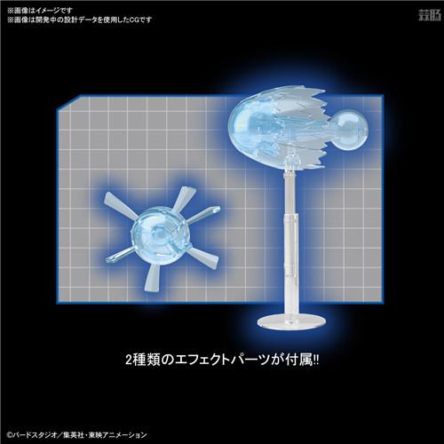 万代推出Figure-rise Standard《龙珠Z》潜力全开孙悟饭 模玩 第6张