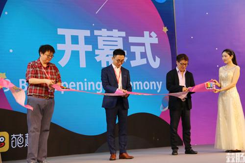 泡泡玛特IPO 中国潮玩市场的崛起 模玩 第4张